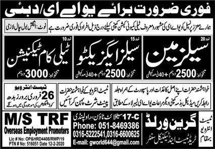 Urgently Hiring in Dubai, United Arab Emirates (UAE)